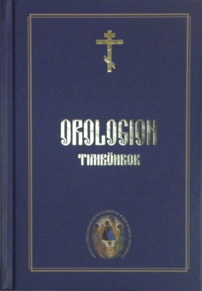 En bönbok från Heliga Treenighetens kloster