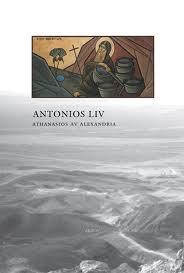 Antonios helgonlegend